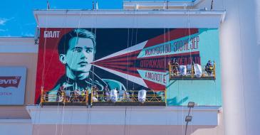 Shepard-fairey-obey-Moscow-Atrium-Mall-street-art-russia-19