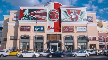 Shepard-fairey-obey-Moscow-Atrium-Mall-street-art-russia-21