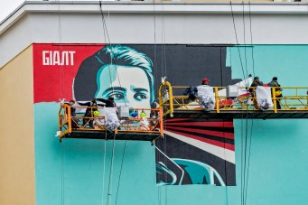 Shepard-fairey-obey-Moscow-Atrium-Mall-street-art-russia-4