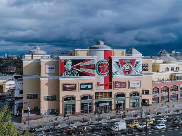 Shepard-fairey-obey-Moscow-Atrium-Mall-street-art-russia-6
