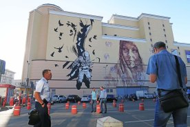 wk-interact-Moscow-Atrium-Mall-street-art-russia-5