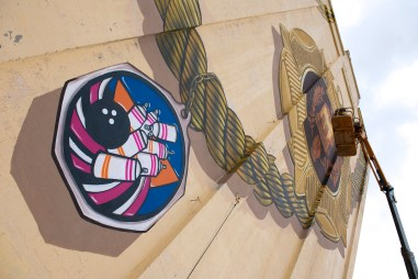 Daniel-Muñoz-Spok-Brillor-Titanes-social-inclusion-silo-street-art-museum-the-plain-of-La-Mancha-ciudad-real-pc-Elchino-Po-5