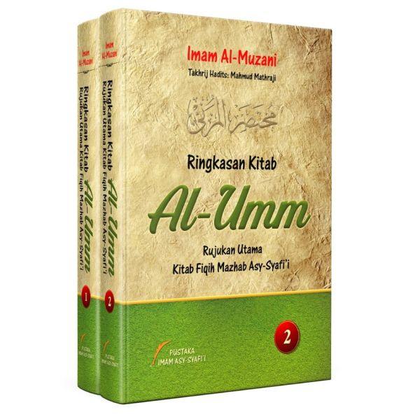 Ringkasan Kitab Al-Umm WEB