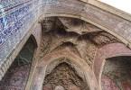 Visiter Shiraz en Iran
