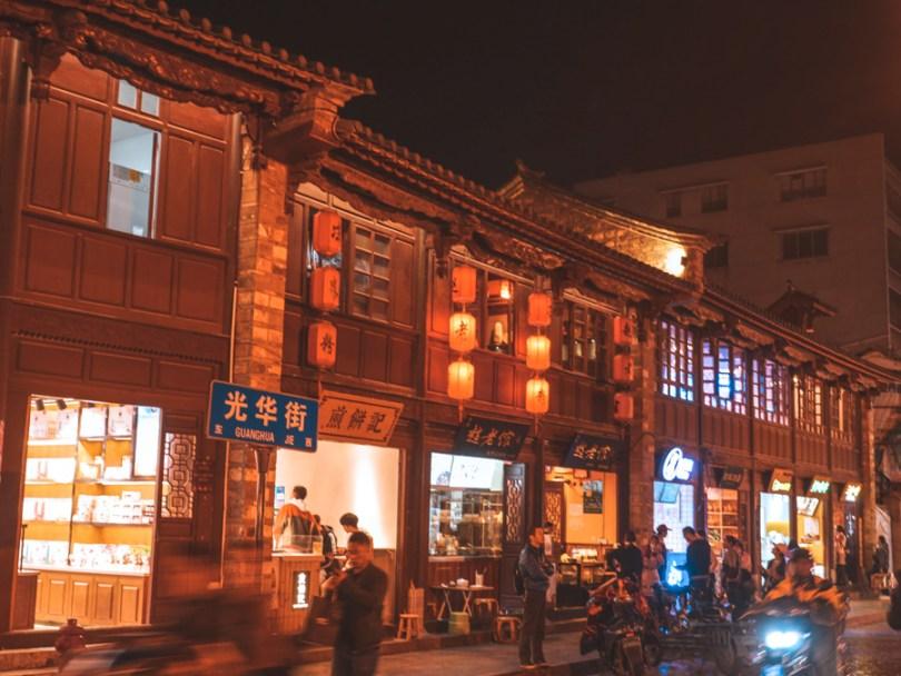 Chine Foret de Pierre de Shilin Yunnan