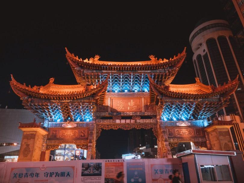 Chine : Kunming et la Forêt de Pierre