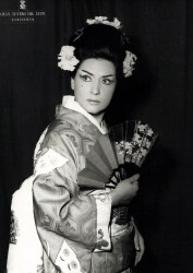 Virginia Zeani as Madam Butterfly in Barcelona, 1965