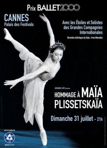 Ballet2000 Prix 2016 Maya Plisetskaya