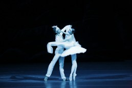 Olga Smirnova And Semyon Chudin In La Bayadére, Photo By Damir Yusupov, 2018