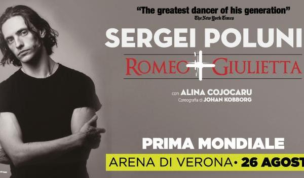 Romeo and Juliet with Sergei Polunin