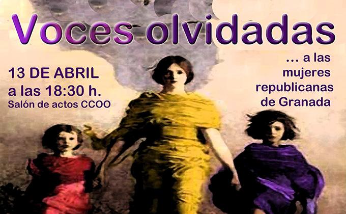 cartel prueba 29 marzo