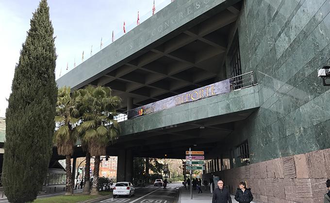 museo del deporte palacio de congresos