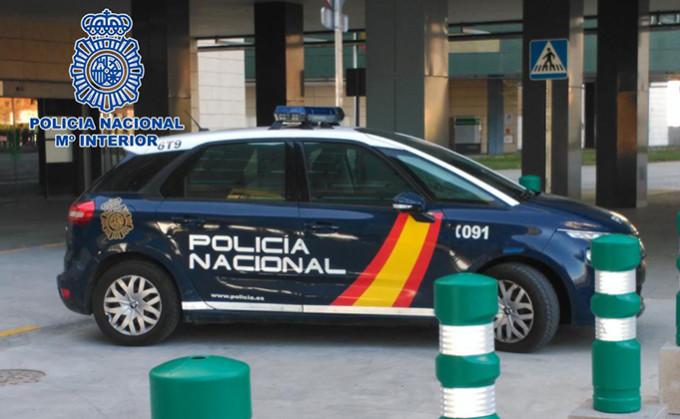 policia nacional hospital