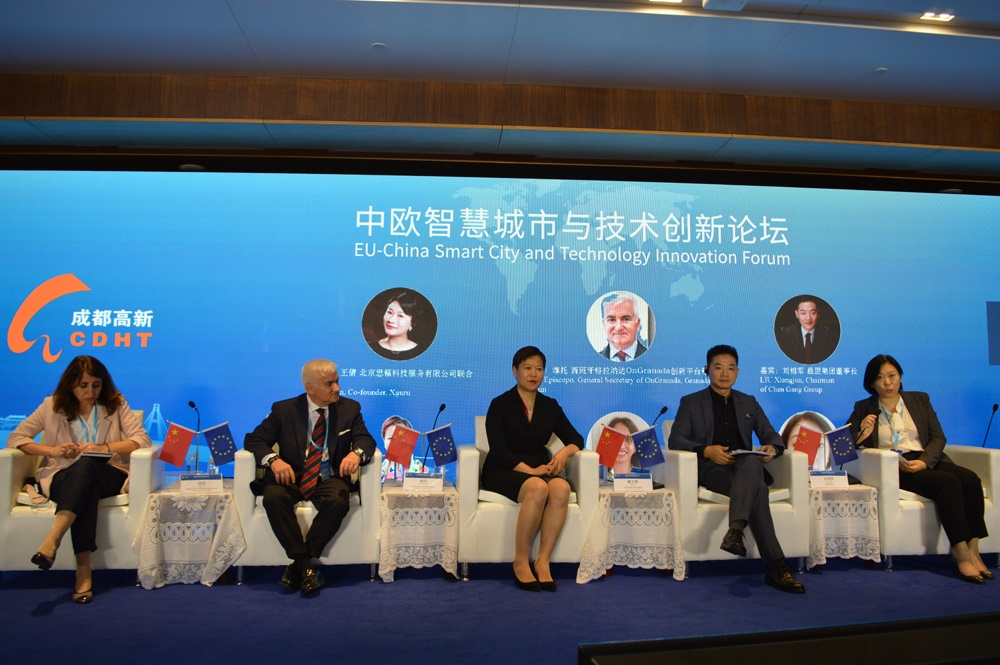 EU-China Smart City and Smart Thecnology Innovation Forum