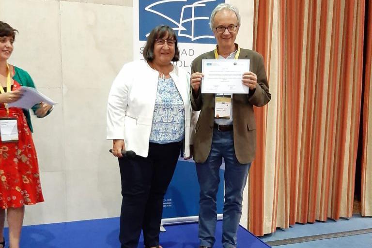 premio escuela andaluza