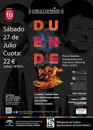 duende 2013