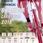 La Zubia será sede del Circuito Provincial Granada en ciclismo para cadetes y juniors