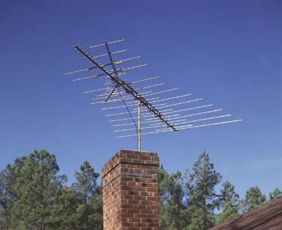 Human-designed  antenna