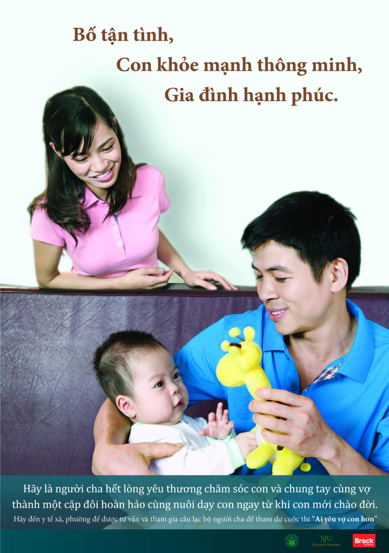 Implication du père dans l'équipe de parentage pour optimiser le développement et la santé infantiles