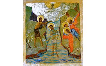 Homélie par le pasteur Hoynou Paik pour la fête du baptême du Seigneur, 13 janvier 2019