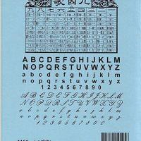 「九九乘法表」- 中國語言的智慧