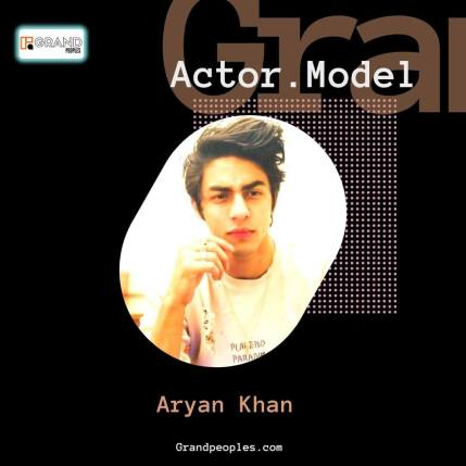 Aryan Khan wikipedia