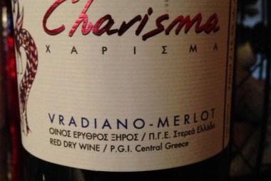 Avantis Charisma Red 2011