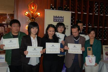 grape-wall-challenge-beijing-2009-grape-wall-of-china-blog-11
