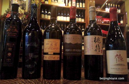 cheese & wine beijing china grace vineyard helan qing xue silver heights