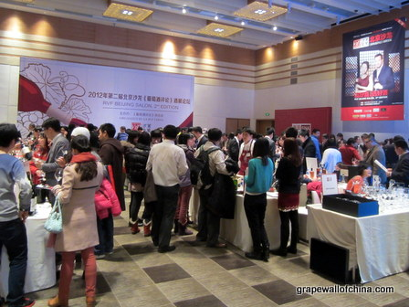 la revue du vin de france second salon beijing china 2012 (2)