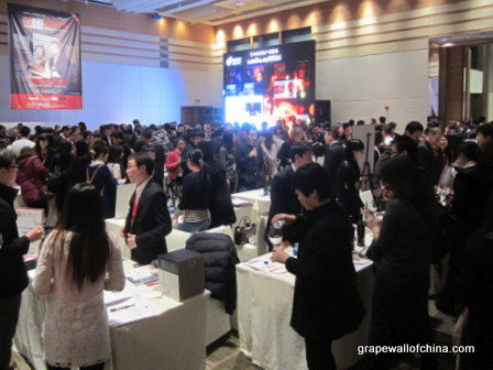 la revue du vin de france second salon beijing china 2012 (3)