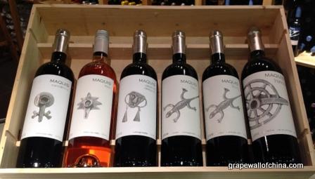 la cava de laoma chilean fine wines sanlitun soho beijing china