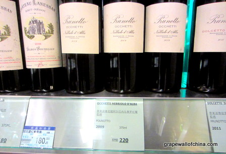 prunotto occhetti half-bottles at enoteca wine shop beijing