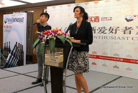 susan kostrzewa editor of wine enthusiast china edition beijing trip 2013 (1)