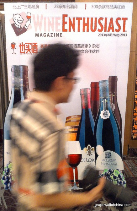 wine enthusiast china edition beijing trip 2013 (2)