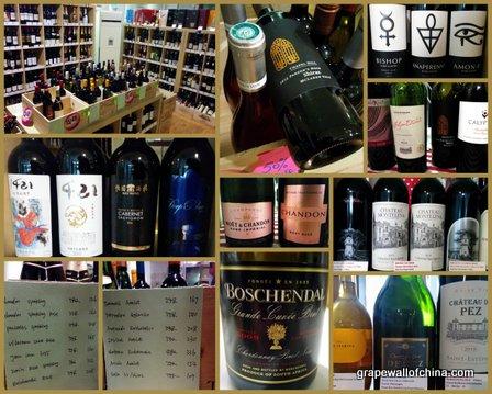 mali wine cellar beijing china