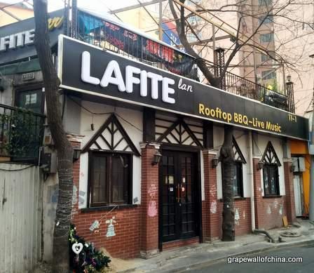 lafite bar beijing china.jpg