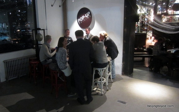 Wine bar at Pop-Up Beijing