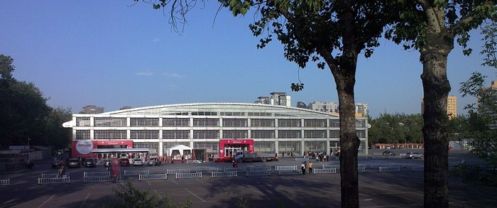 interwine beijing china agriculturual exhibition center