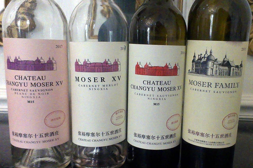Changyu Moser Flashback May 2018 18