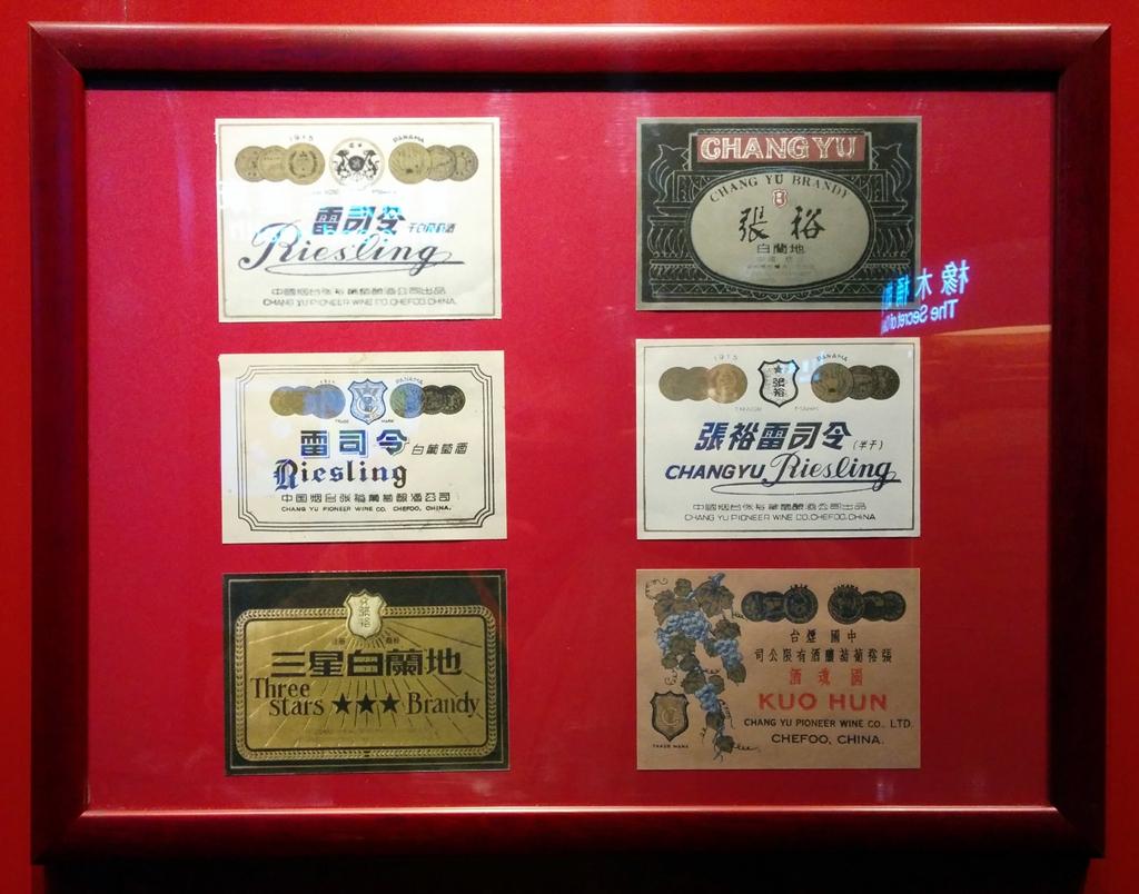 Changyu Moser Flashback S 2014 8