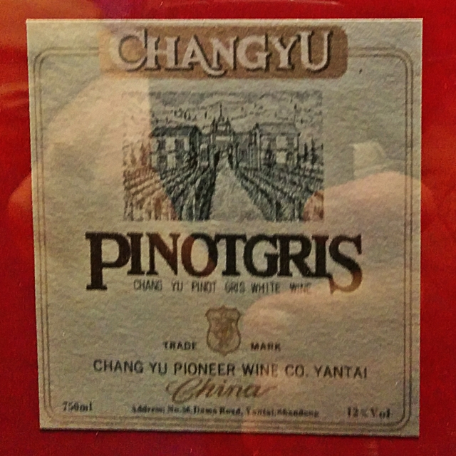changyu wine labels 15