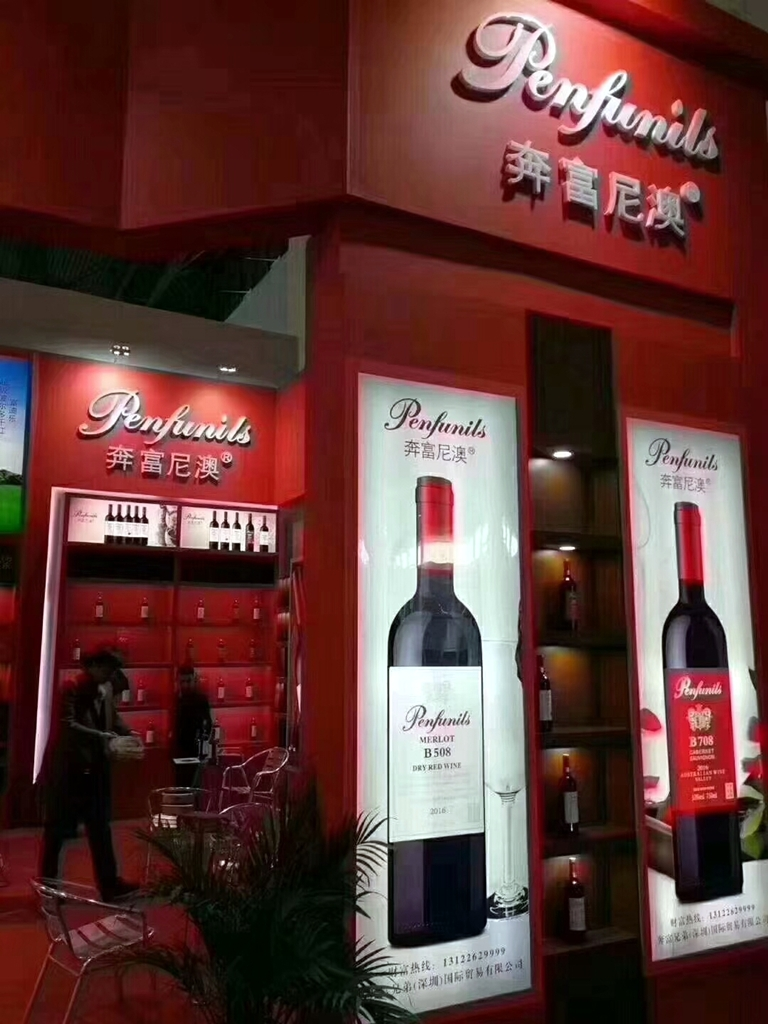 penfolds fakes 3