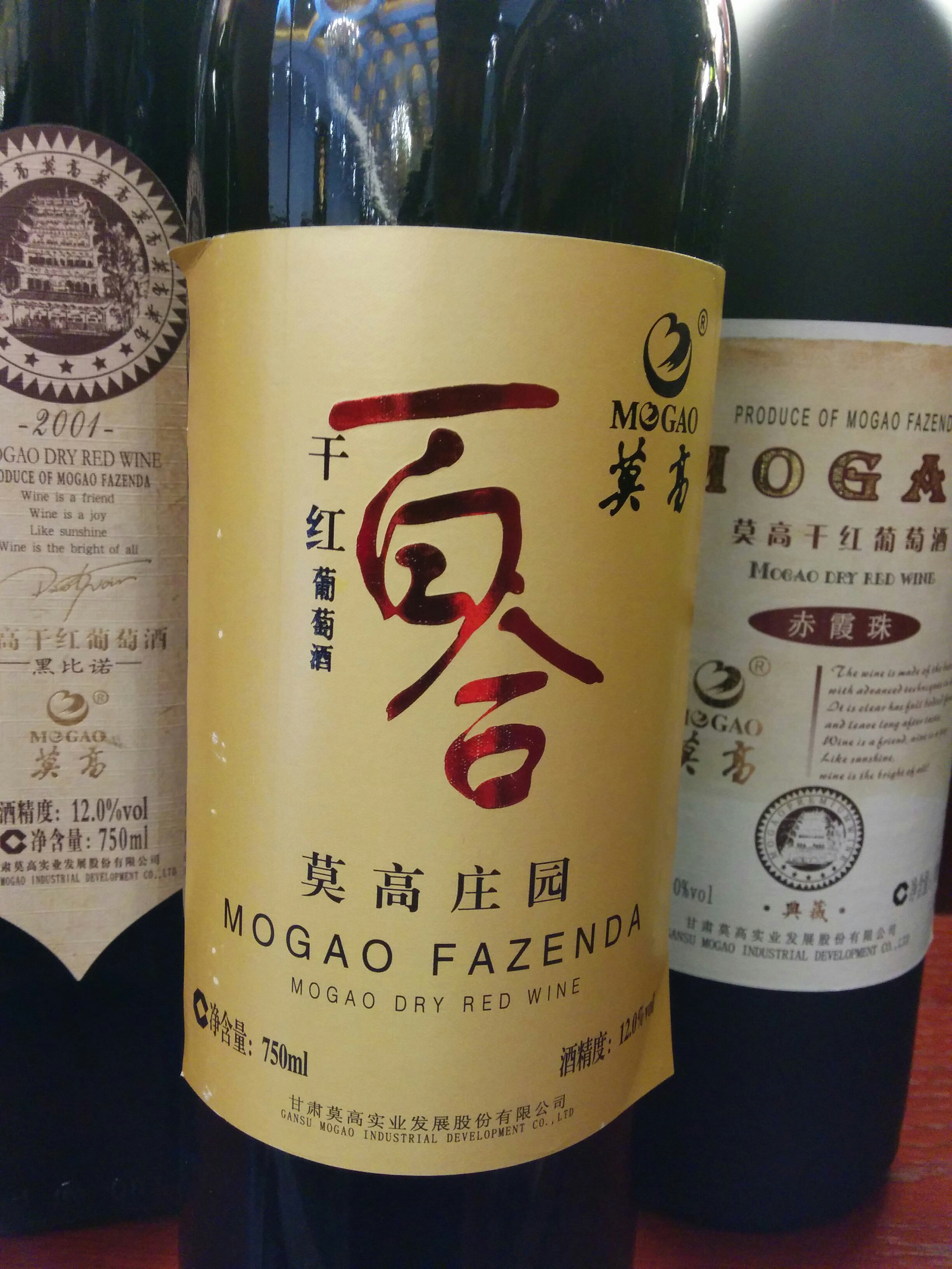 wine label gansu (5)