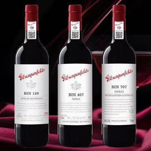 penfolds what 1