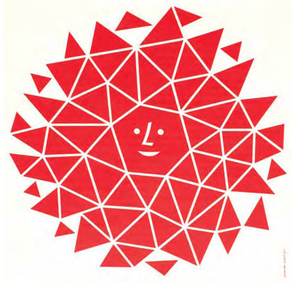 alexander-girard-sun-logo