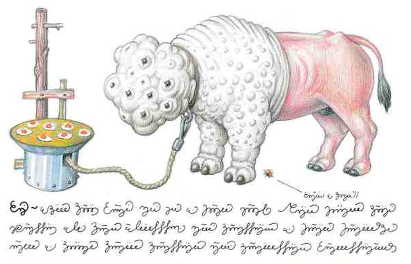 CodexSeraphinianus-boeuf
