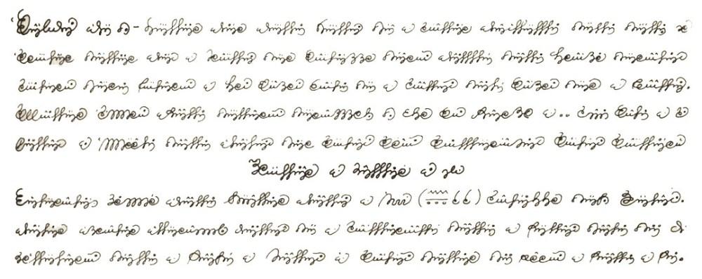 écriture étrange - typographie inconnue