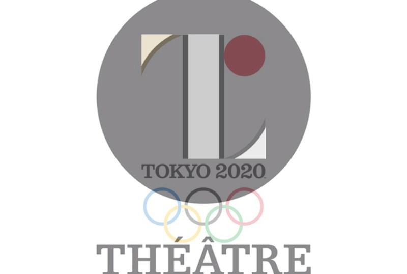Superposition des deux logos