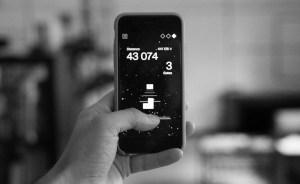 jeu-mobile-design
